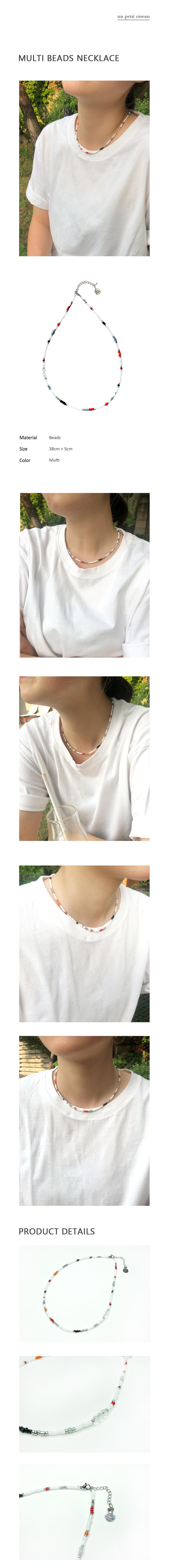언쁘띠오이슈(UN PETIT OISEAU) Multi beads necklace